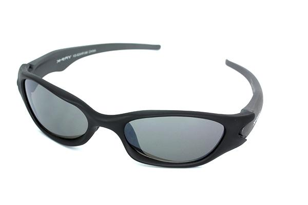 ecc67697d9a9 Sports solbriller og løbesolbriller til lavpris. Billigste i Danmark.
