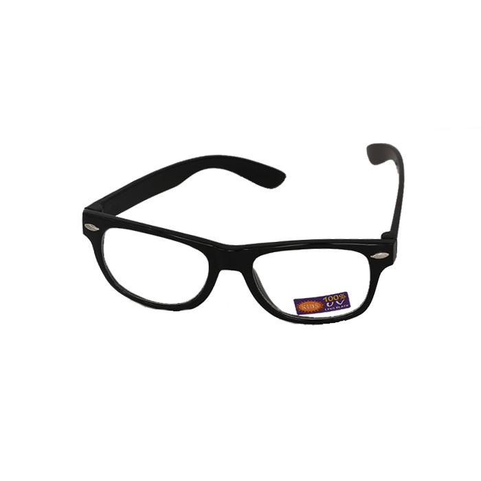 køb briller uden styrke