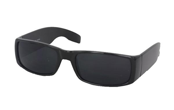 Norges billigste solbriller Maskulin sort solbrille